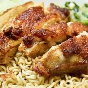 Pork Chop or Chicken Steak with Stir-Fried Instant Noodles or Udon - Causeway Bay