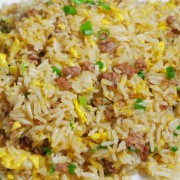 Fried Shredded Chicken or Minced Beef with Rice - Causeway Bay