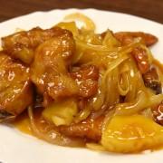 Fried Pork Chop & Pineapple (Beijing Style) with Rice - Causeway Bay