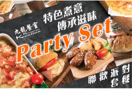 Party Catering Set
