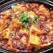Bean Curd in Hot Sauce in Sizzling Claypot - Causeway Bay