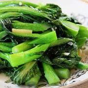 Sauteed Seasoned Vegetables with Garlic - Causeway-Bay