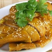 Salted and Steamed Chicken with Ginger - Causeway Bay