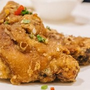 Crispy Pork Knuckle with Spicy Salt - Causeway Bay